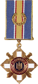 Order For Courage 2nd Class