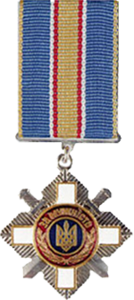 Order For courage 3rd Class
