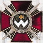 Order of Bohdan Khmelnitsky 3rd Class