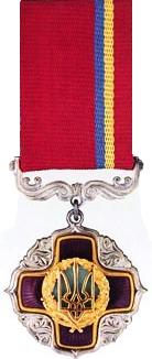 Орден «За заслуги» III ступеня